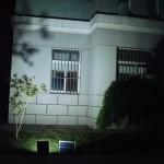 solar light on house exterior